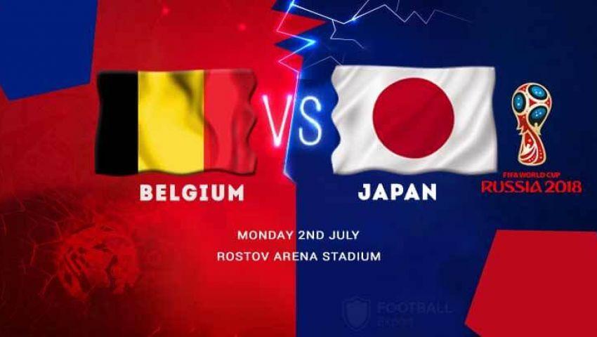 مونديال روسيا.. بلجيكا تسعى لمواصلة المشوار على حساب اليابان