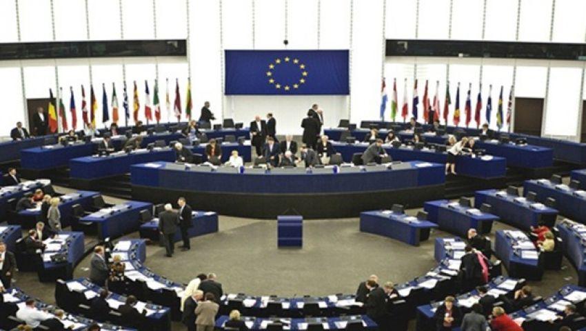 برلمانات الجمعية البرلمانية الأوروبية يختتمون مؤتمرهم في ستراسبورج