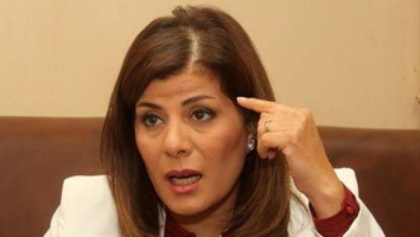 القاهرة تعتذر للمغرب للمرة الثانية