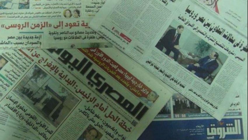 بالصور.. زيارة الملك سلمان لمصر تتصدر مانشيتات صحف الجمعة
