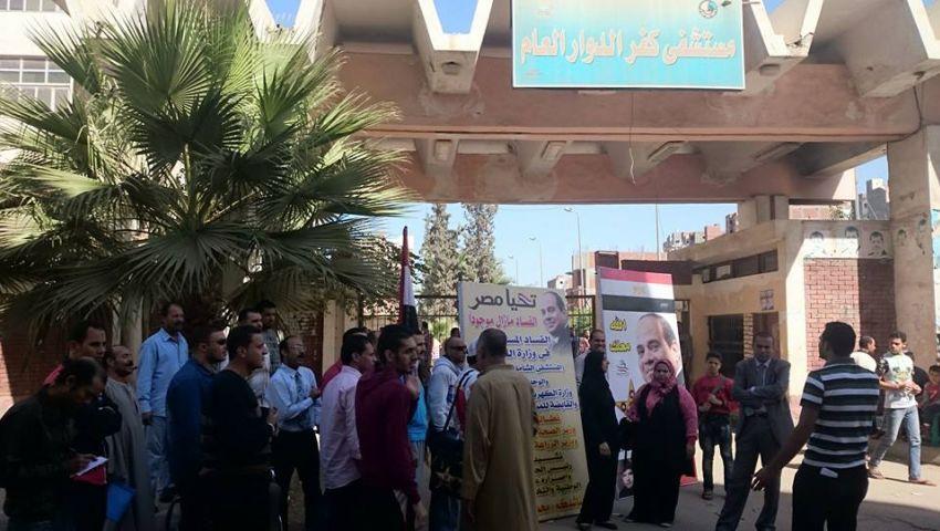 بالصور.. وقفة للمطالبة بإقالة مسئولي مستشفى ولادة الشارع