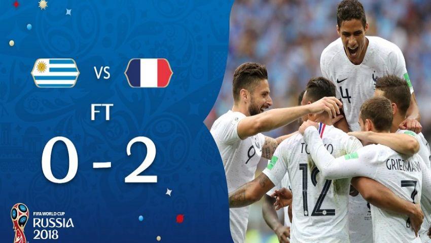 فيديو| فرنسا تنهي مغامرة أوروجواي وتتأهل لنصف نهائي المونديال