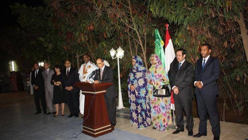 فيلم وثائقي عن قناة السويس في احتفال سفارة مصر بموريتانيا بالعيد الوطني