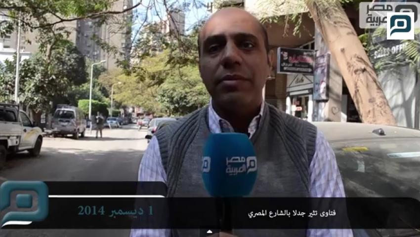 بالفيديو.. مصريون: حب المشايخ للشهرة أضاع هيبة الفتوى