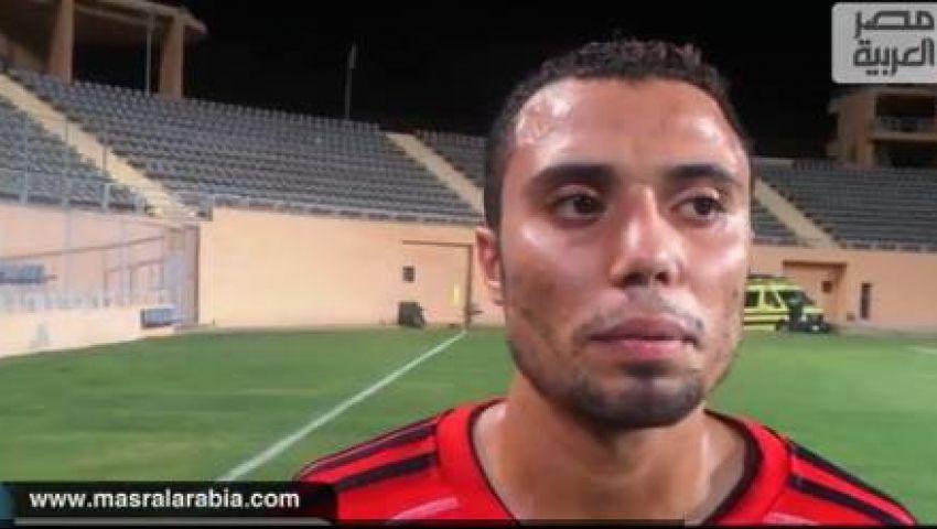 فيديو.. زيزو: أتمنى خروج النصر من النفق المظلم