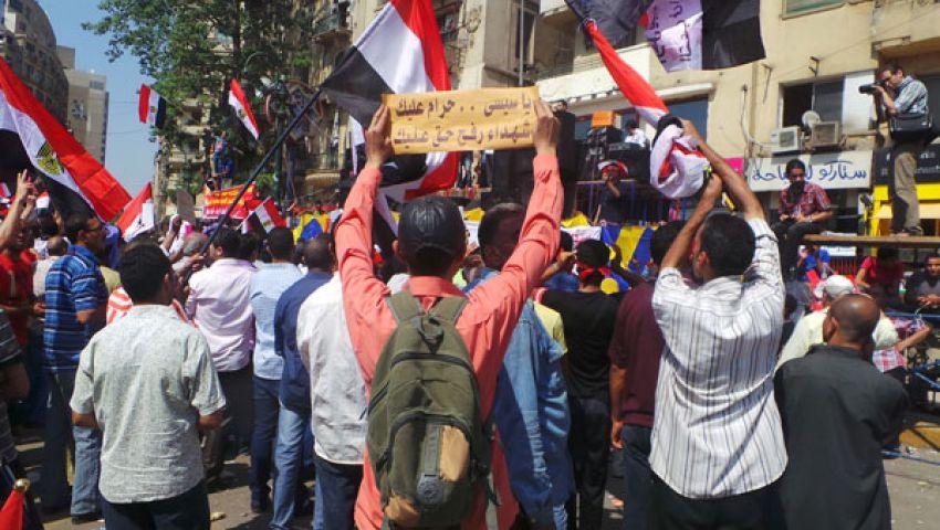 مسيرة السيدة تزيد أعداد المتظاهرين بالتحرير
