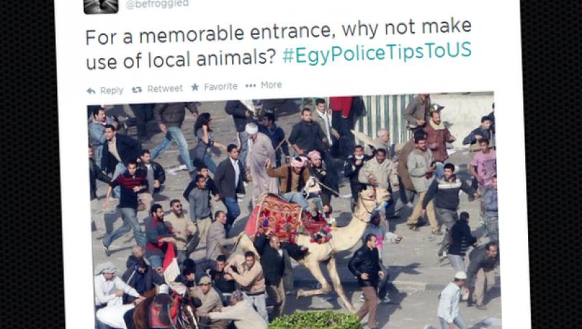 رسالة مصر لشرطة فيرجسون.. السحر ينقلب على الساحر