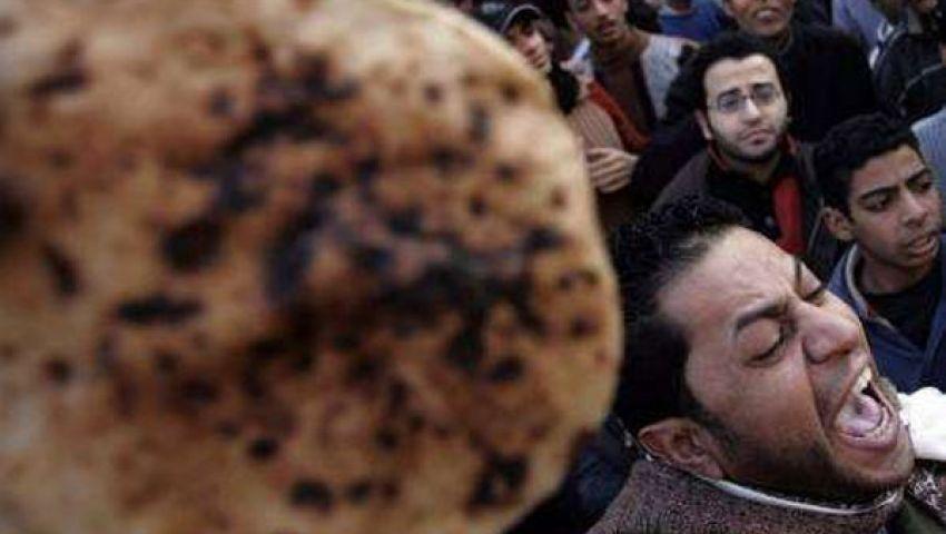 إصابة أمين شرطة في طابور خبز ببني سويف