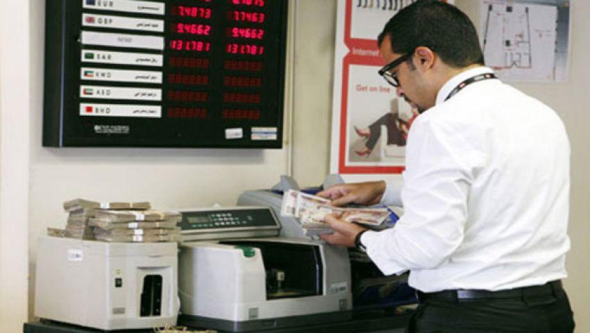 موجة جديدة من زيادات رءوس الأموال بين البنوك المصرية