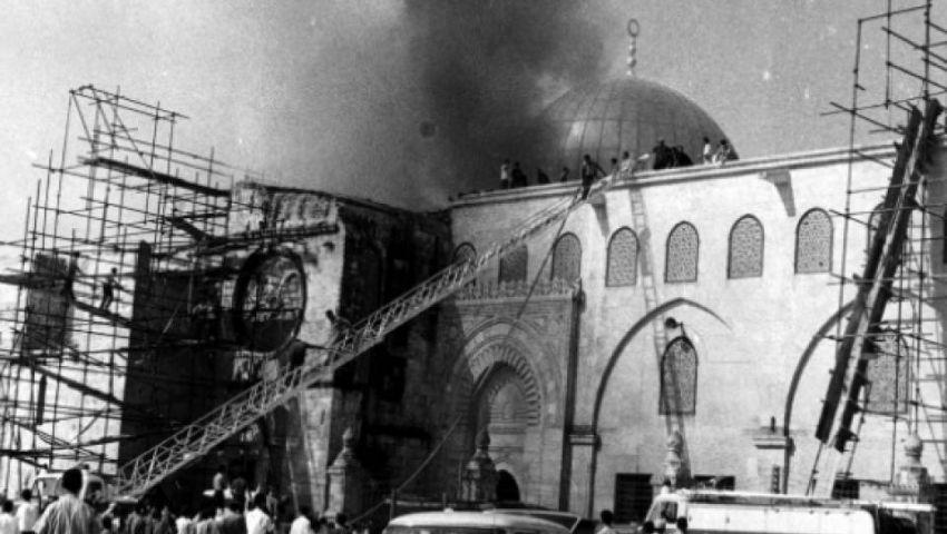فيديو| 50 عامًا على الجريمة.. هكذا أحرق الصهاينة المسجد الأقصى