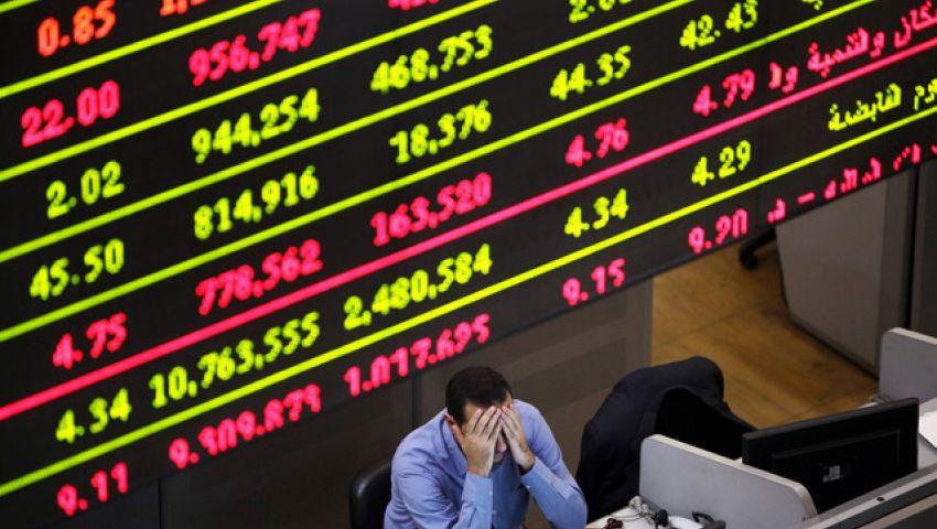 مؤشر البورصة يقلص خسائره  في منتصف الجلسة
