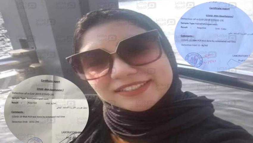 فيديو| التهاب رئوي أم فيروس كورونا.. وفاة ياسمين عباس تثير الجدل