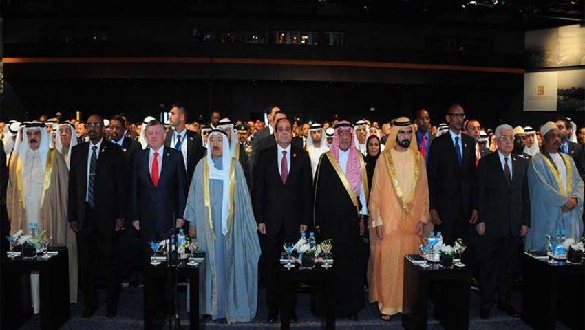 بلومبيرج: المؤتمر اﻻقتصادي.. حضرت مساعدات الخليج وغاب العالم