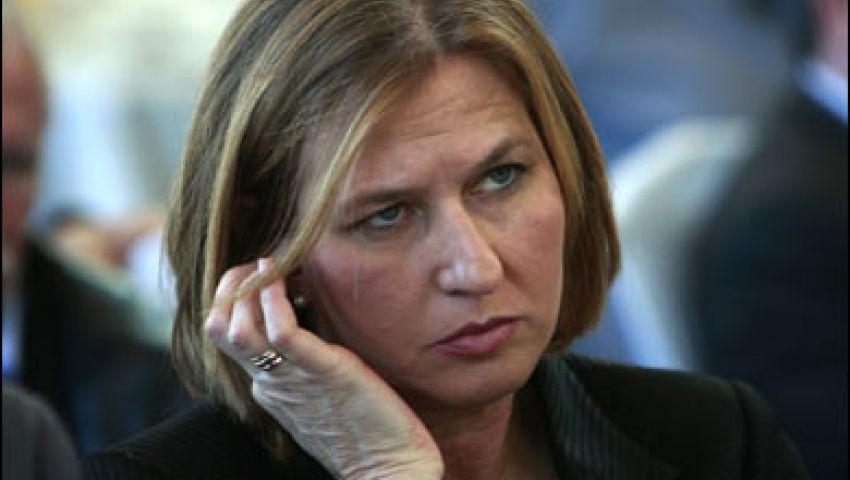 ليفني: إسرائيل لا تقوم بأي نشاط في سوريا