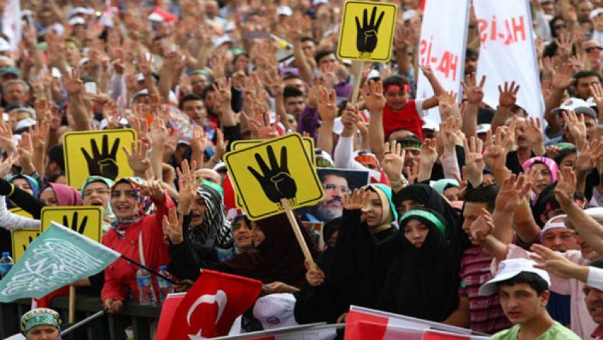 أعضاء منبر رابعة يشاركون في ماراثون اسطنبول