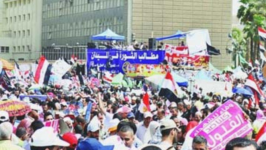 مسيرة مؤيدة لمرسي وأخرى معارضة في السادات
