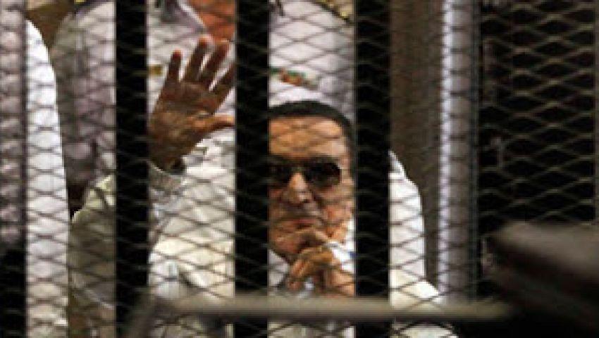 قوى سياسية تطالب السلطات المصرية بالتدخل لإبقاء مبارك سجينا