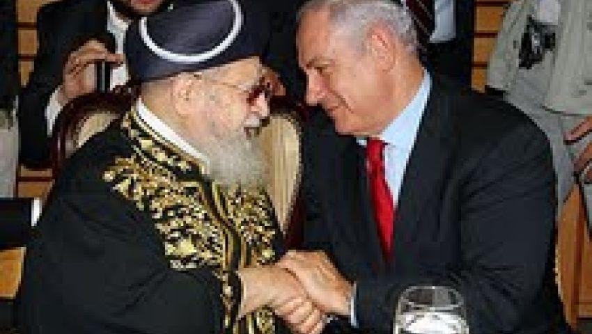 موقع إسرائيلي: مبارك أصبح حرًا بفضل صلاة الحاخام عوفاديا
