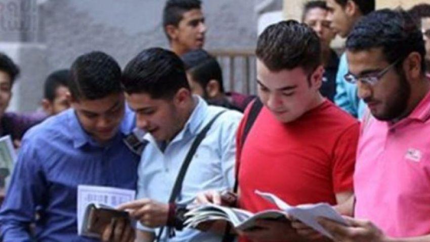 اليوم..  ختام تنسيق القبول بالجامعات لطلاب الشهادات الفنية