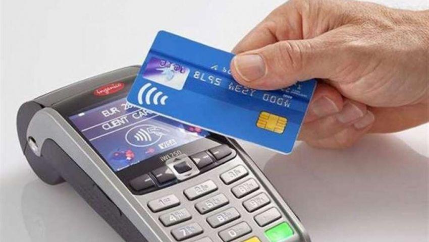 منظومة الدفع الإليكتروني.. خطوة إيجابية  محفوفة بالمخاوف