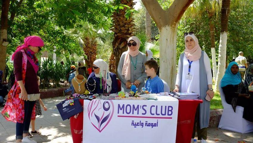 نادي الأمهات.. مشروع يدعم النساء نفسيًا في رحلتهن نحو أمومة واعية