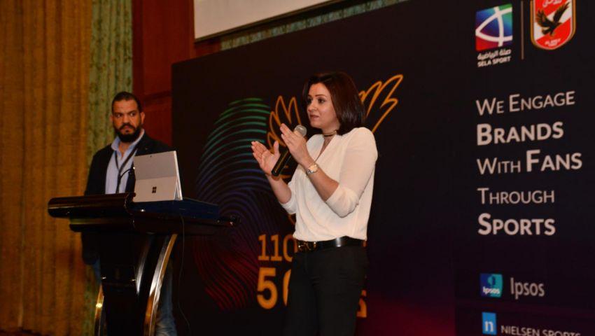 صِلة: 80% من متابعي الكرة في مصر يشجعون الأهلي