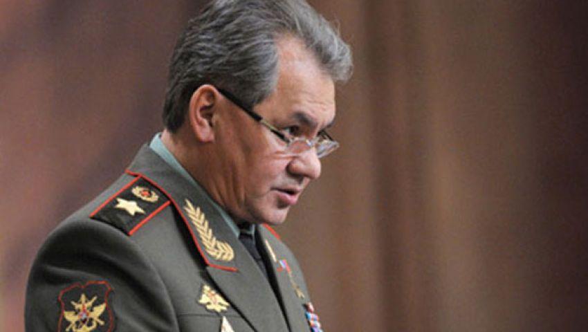 وزير الدفاع الروسي يصل القاهرة اليوم
