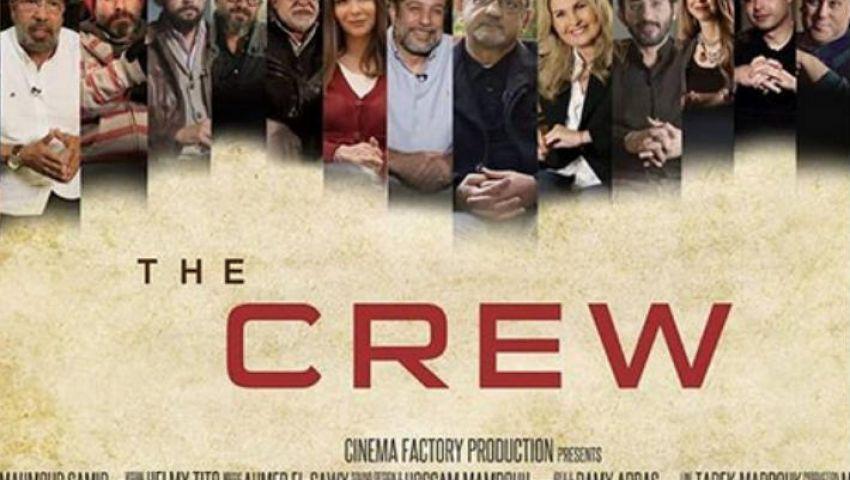 «The Crew» أول أزمات «شرم الشيخ للسينما الأسيوية».. والمهرجان يرد
