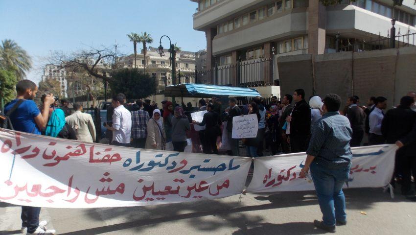 حملة الماجستير: الاعتصام والإضراب حتى قرار التعيين
