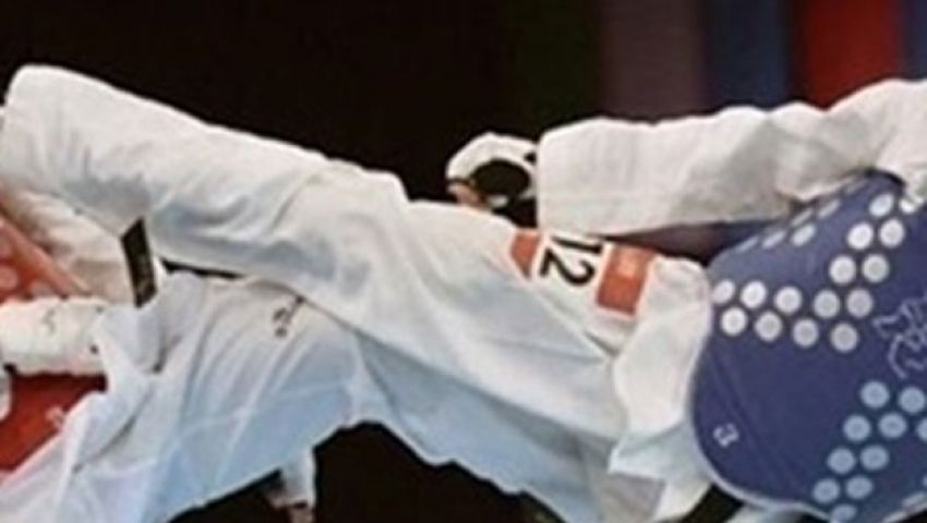 قطر وتركيا يشاركان فى البطولة الدولية للتايكوندو بالأقصر