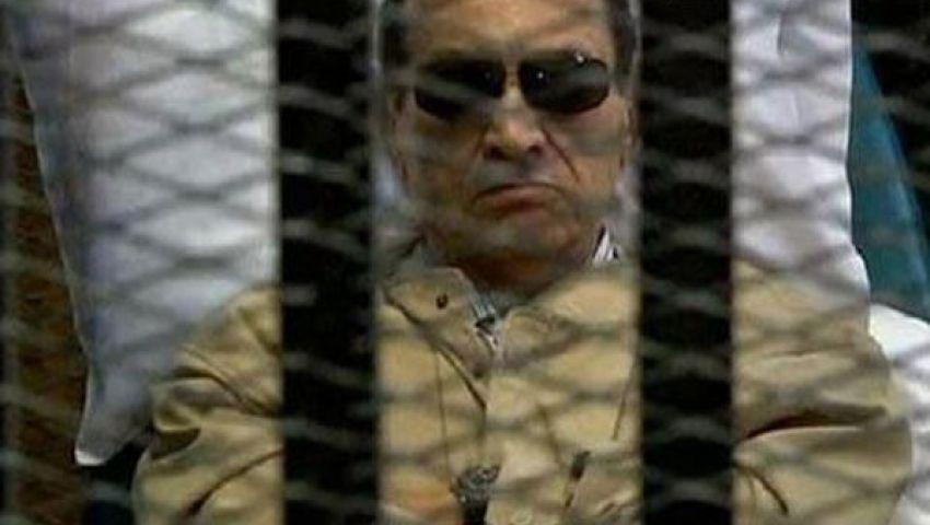 إجراءات أمنية مشددة لتأمين محاكمة مبارك