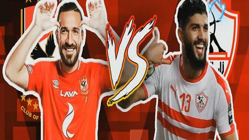 فيديو| معلول وساسي كلمة السر.. الدوري المصري قبلة جديدة للاعبي تونس