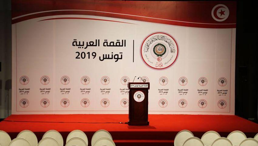 تونس تستعد للقمة العربية.. وهذه أبرز الملفات