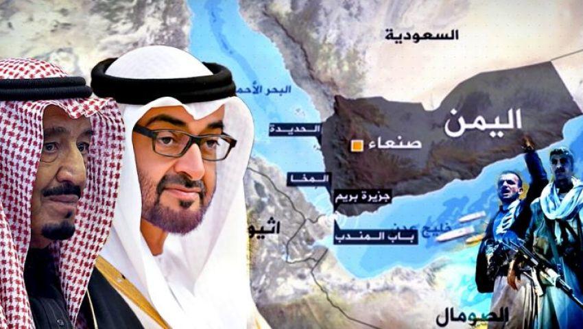 بعد أكثر من 3 سنوات.. هل مازال التحالف في اليمن عربيا؟