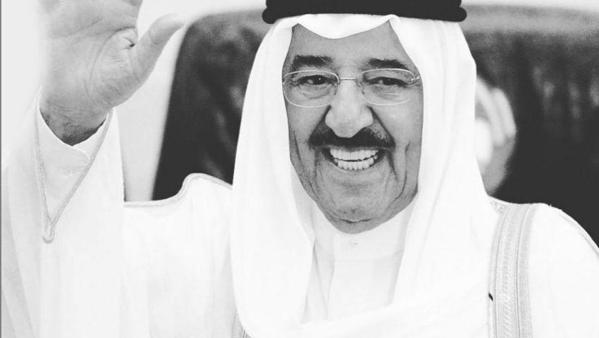 فيديو| «أمير الإنسانية».. نجوم الفن يودعون الشيخ صباح الأحمد