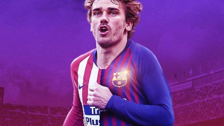 رسميًا.. جريزمان إلى صفوف برشلونة قادماً من أتليتكو مدريد