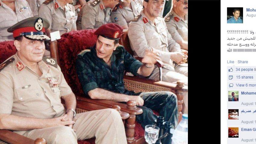 بالصور.. جولة في حساب شهيد العريش حفيد أبو غزالة على فيس بوك