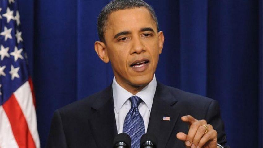 أوباما: بقاء 700 جندي أمريكي في الأردن