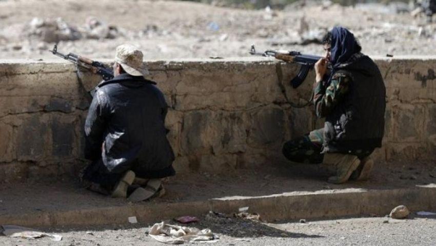 اليمن.. مقتل 4 حوثيين في الحديدة بهجوم صاروخي