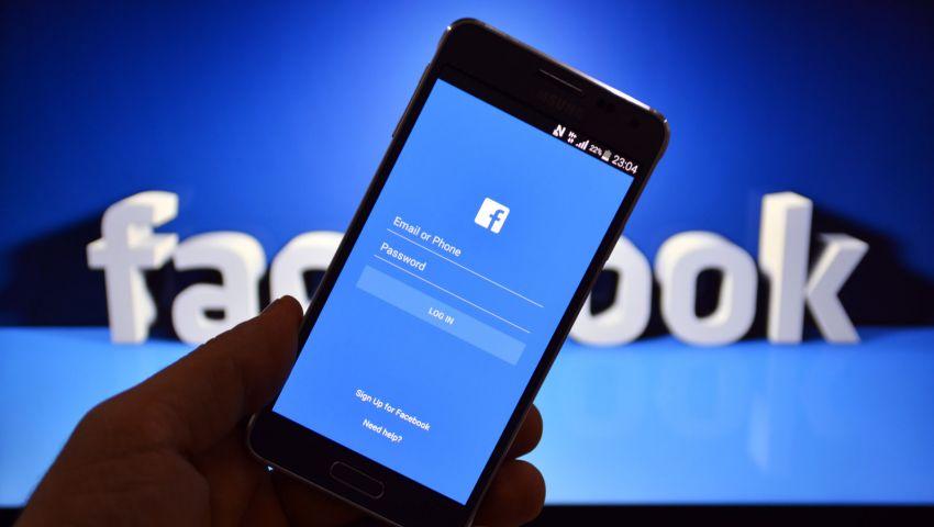 في سقطة جديدة.. «فيسبوك» تصطدم مستخدميها بسبب انتهاك خصوصية «الباسوورد»