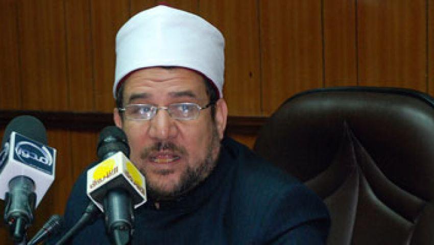 الأوقاف  تعلن حاجتها لـ 213 عامل مسجد من ذوي الاحتياجات الخاصة