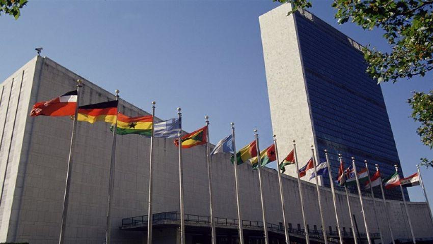 المغرب والأمم المتحدة يطلقان مشروعًا لدعم التنمية البشرية بـ4 ملايين دولار