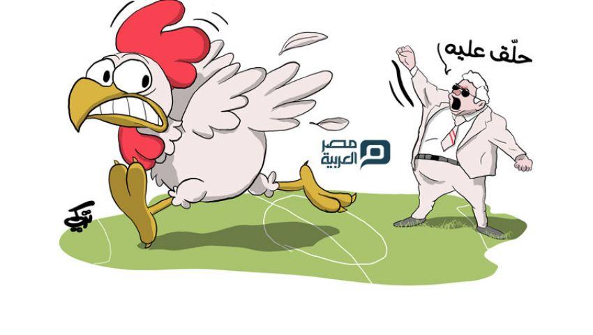 كاريكاتير : رحيل كارتيرون عن الزمالك