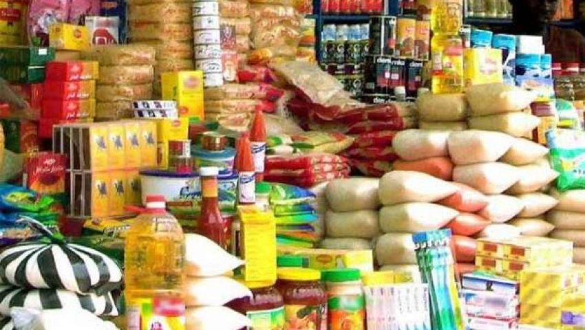 وزارة التموين: خطة لضبط الأسواق خلال رمضان