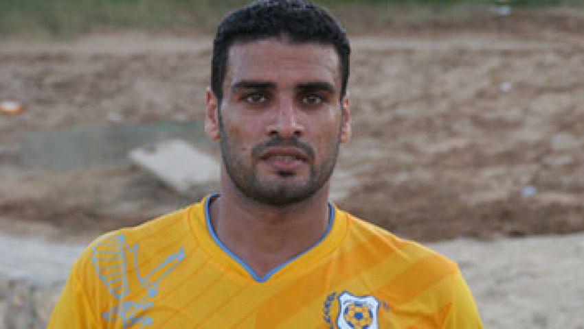 وفاة أيمن رمضان لاعب الإسماعيلى