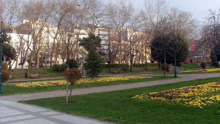 والي اسطنبول يعيد افتتاح حديقة تقسيم غدًا