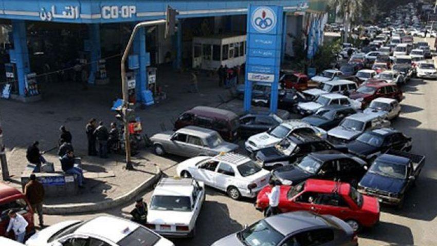 أصحاب السيارات يواصلون عمليات التخزين