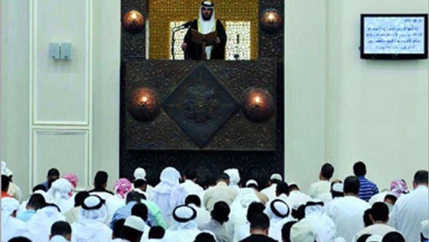 السعودية.. 10 ملايين مصلٍّ لا يتواصلون مع الأئمة