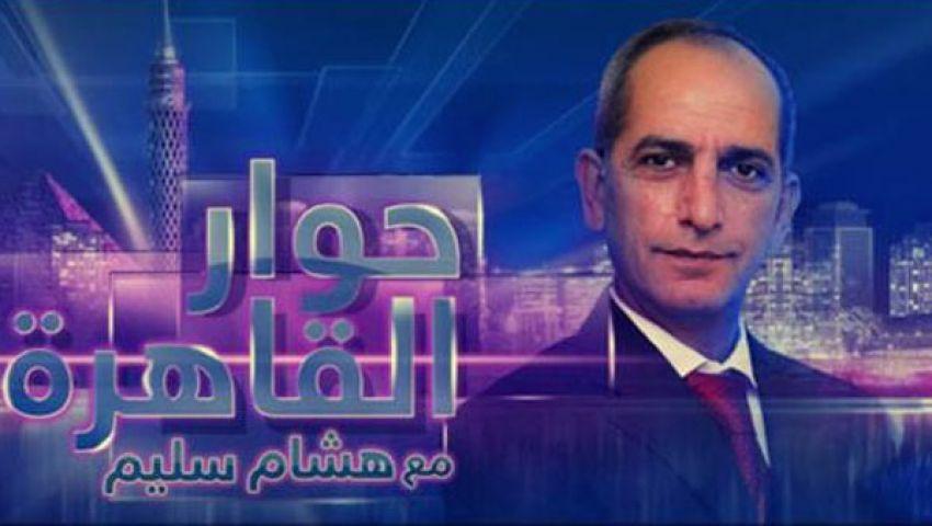 هشام سليم: مصر تدفع ضريبة 60 عامًا من المسكنات