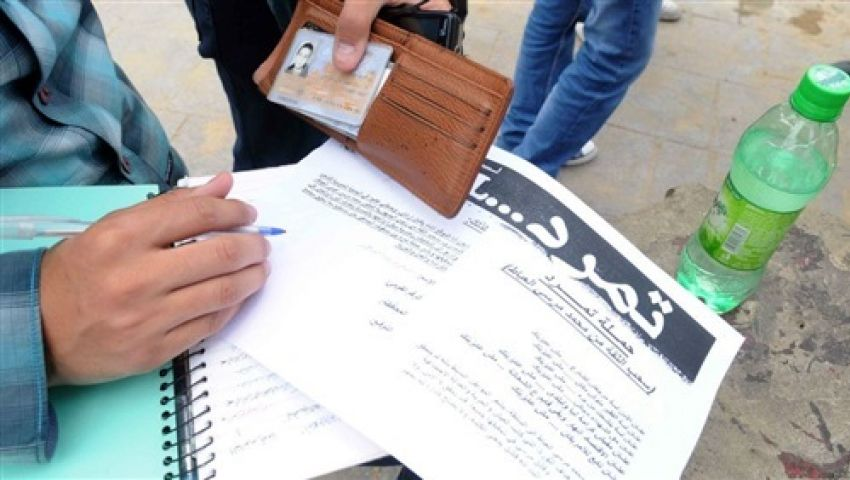 تمرد : انتهينا من تصميم استمارة اكتب دستورك وسنطرحها قريباً